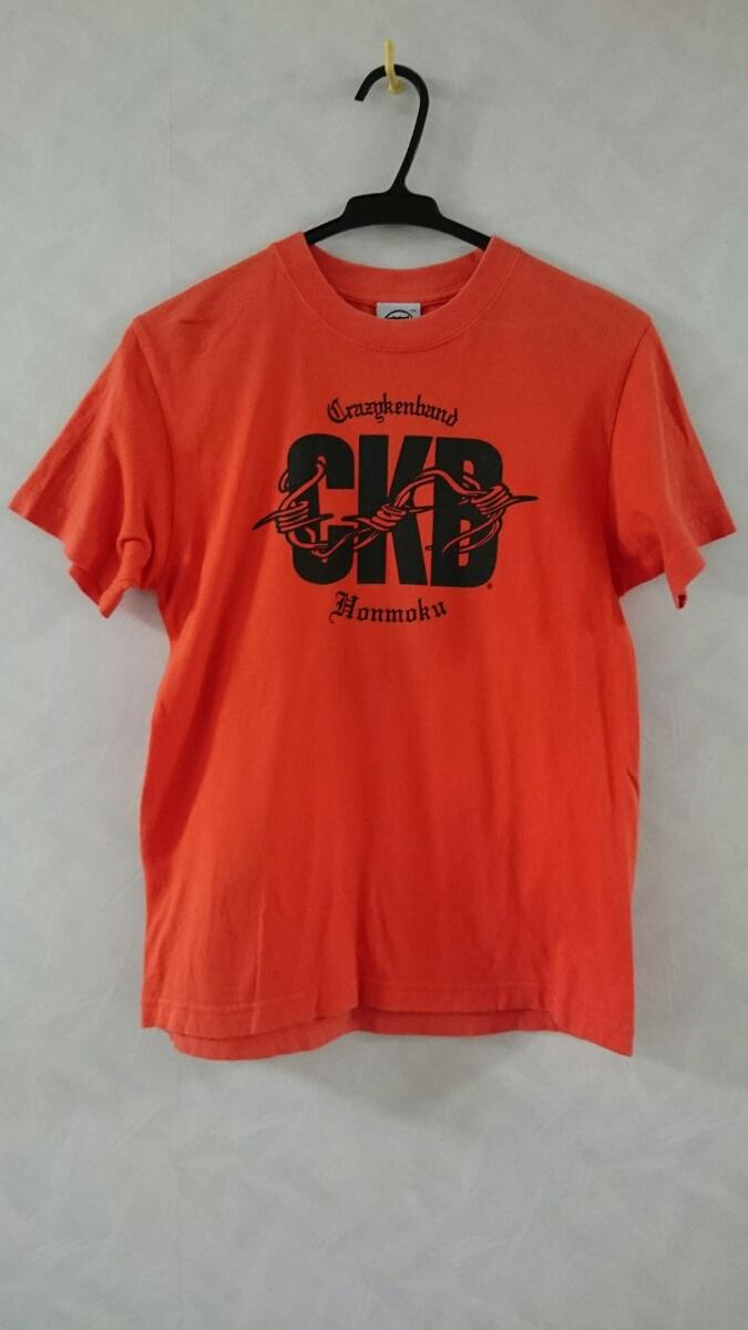 クレイジーケンバンド Tシャツ サイズS 本牧 CRAZY KEN BAND CKB  ライブグッズの画像