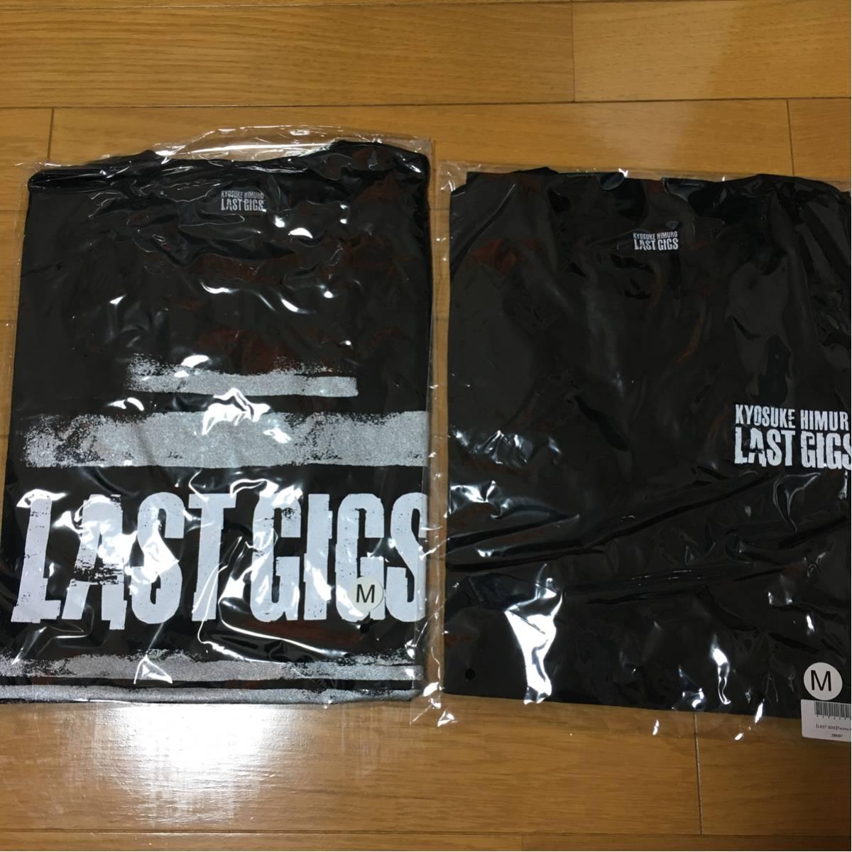 氷室京介 last gigs 東京ドーム限定 Tシャツ 背中クロス Tシャツ ライブグッズの画像