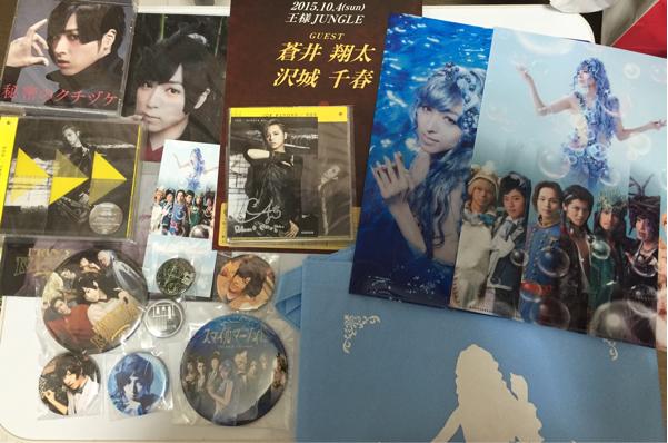蒼井翔太 グッズ 缶バッチ 王様ジャングル パンフレット CD クリアファイル