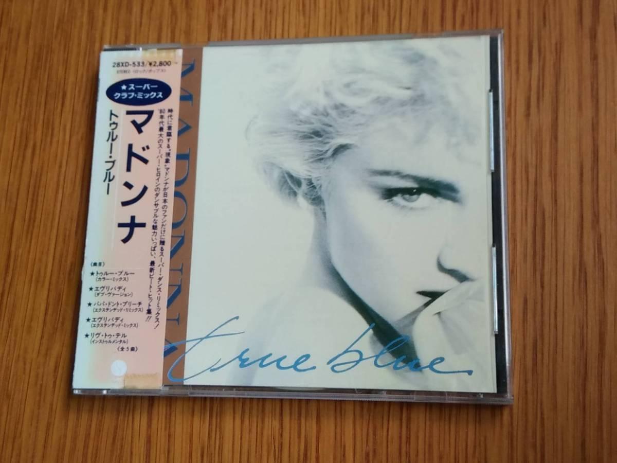 7808r 初版帯付CD 28XD-533 MADONNA/True Blue Super Club Mix マドンナ トゥルー・ブルー スーパー・クラブ・ミックス_画像1