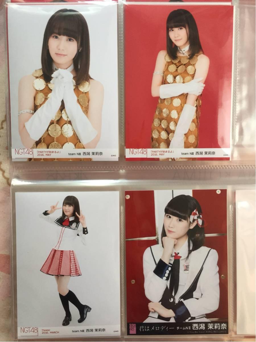 NGT48 西潟茉莉奈 生写真 4枚セット ライブグッズの画像
