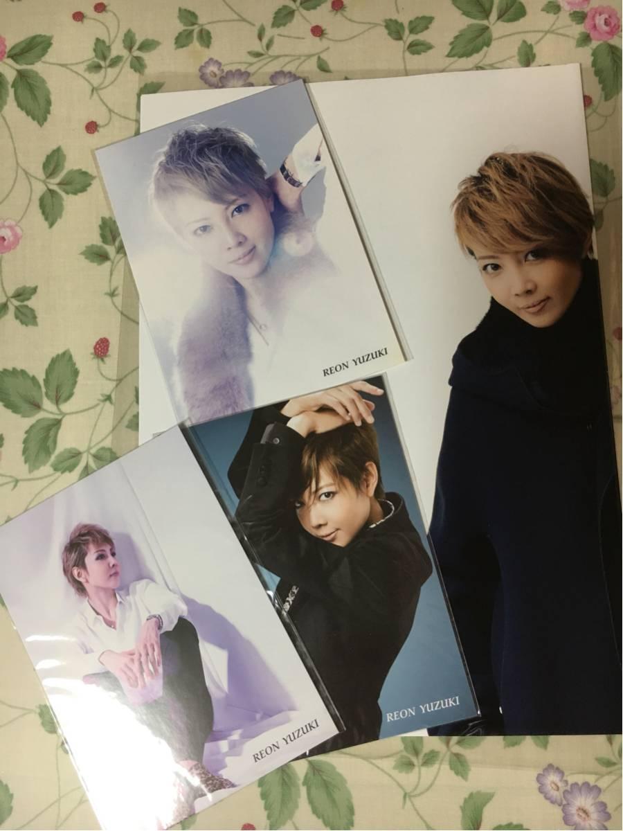 【新品】柚希礼音 ポストカード ポスター ポートレート