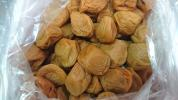 大人気☆ハチミツ梅6%☆紀州産南高梅☆4kg☆食べやすく塩分控えめの南高梅が甘口で美味しい
