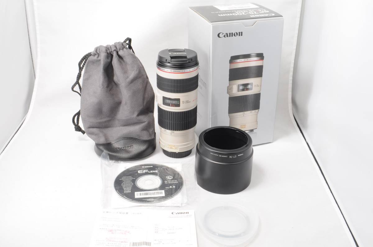 新品級 キャノン Canon レンズ EF 70-200mm f4 L IS USM 手振れ補正付き eos60 eos70 eos80 kissX x2 x3 x4 x5 x6i x7 x7i x8 x9i 等に