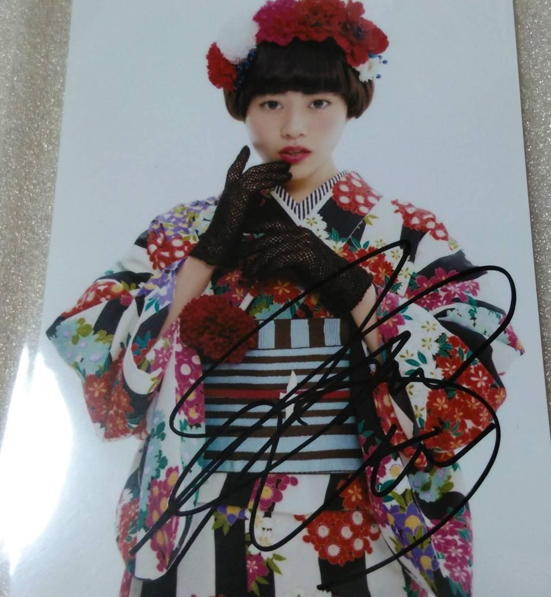 高畑充希 直筆サイン入り生写真 2015年5月ファンクラブイベントにおける入手品