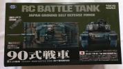 取説欠品 動作確認済 東京マルイ 1/24 RCバトルタンク 陸上自衛隊 第71戦車連隊仕様 90式戦車