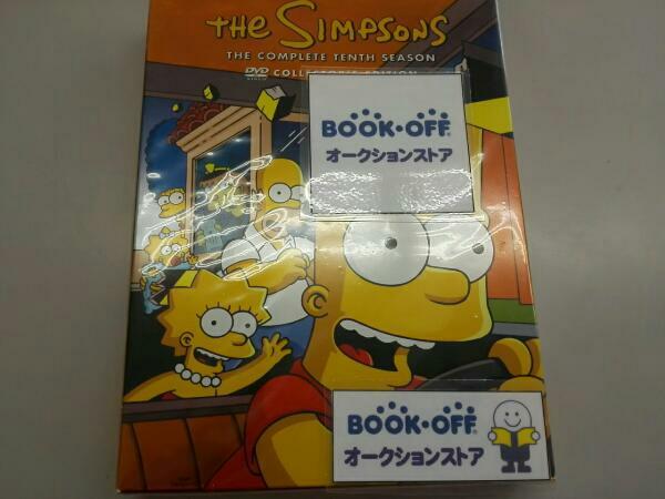 ザ・シンプソンズ シーズン10 DVDコレクターズBOX グッズの画像