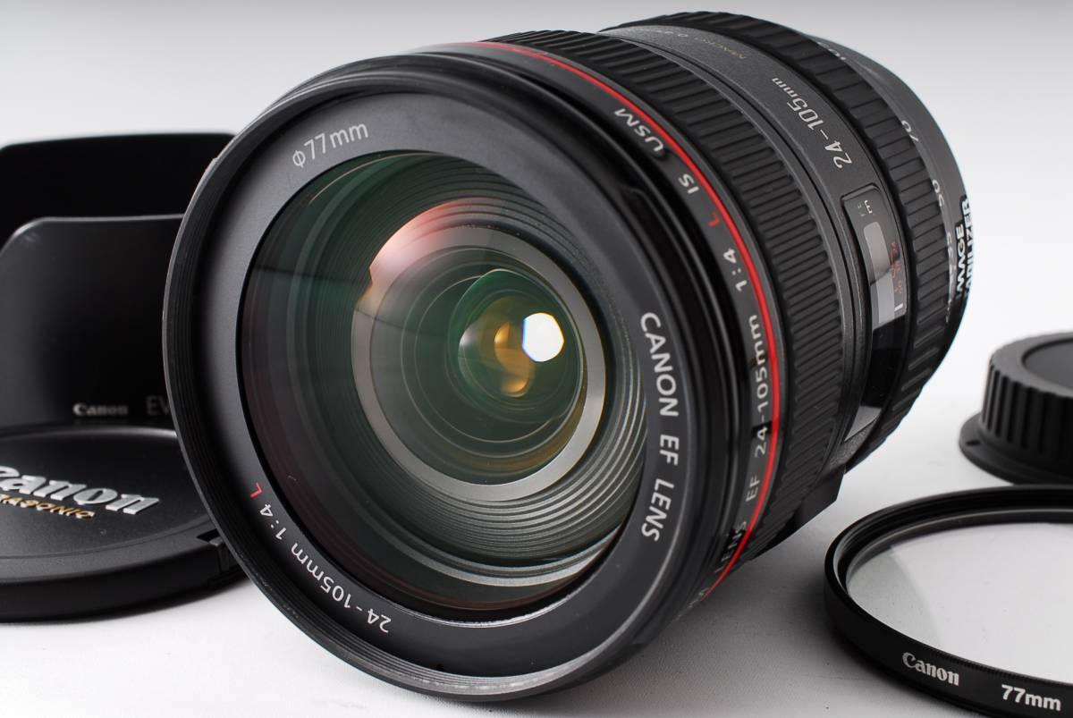 ★極上品★キヤノン Canon EF 24-105mm f4 L IS USM 非常に綺麗です!! #250