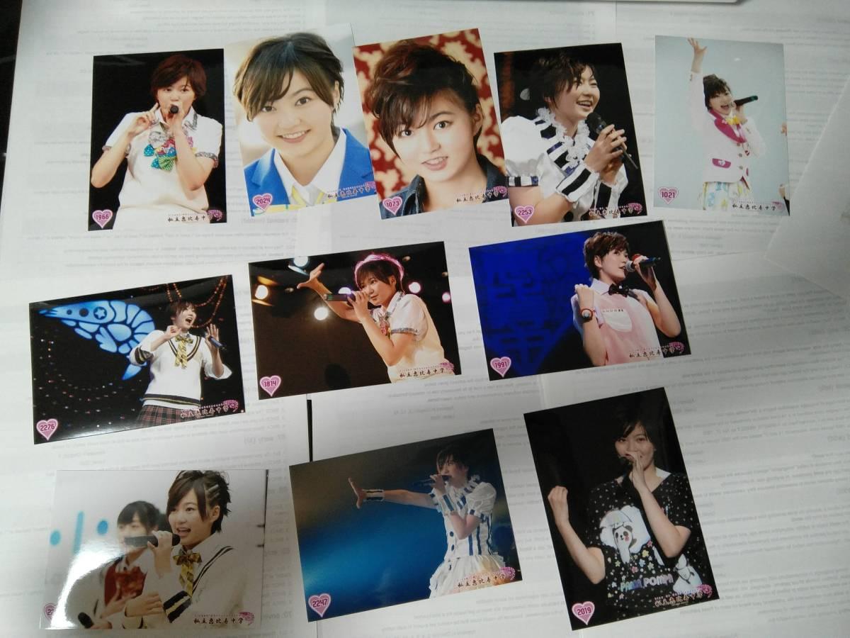 私立恵比寿中学 生写真 安本彩花 11枚セット ライブグッズの画像