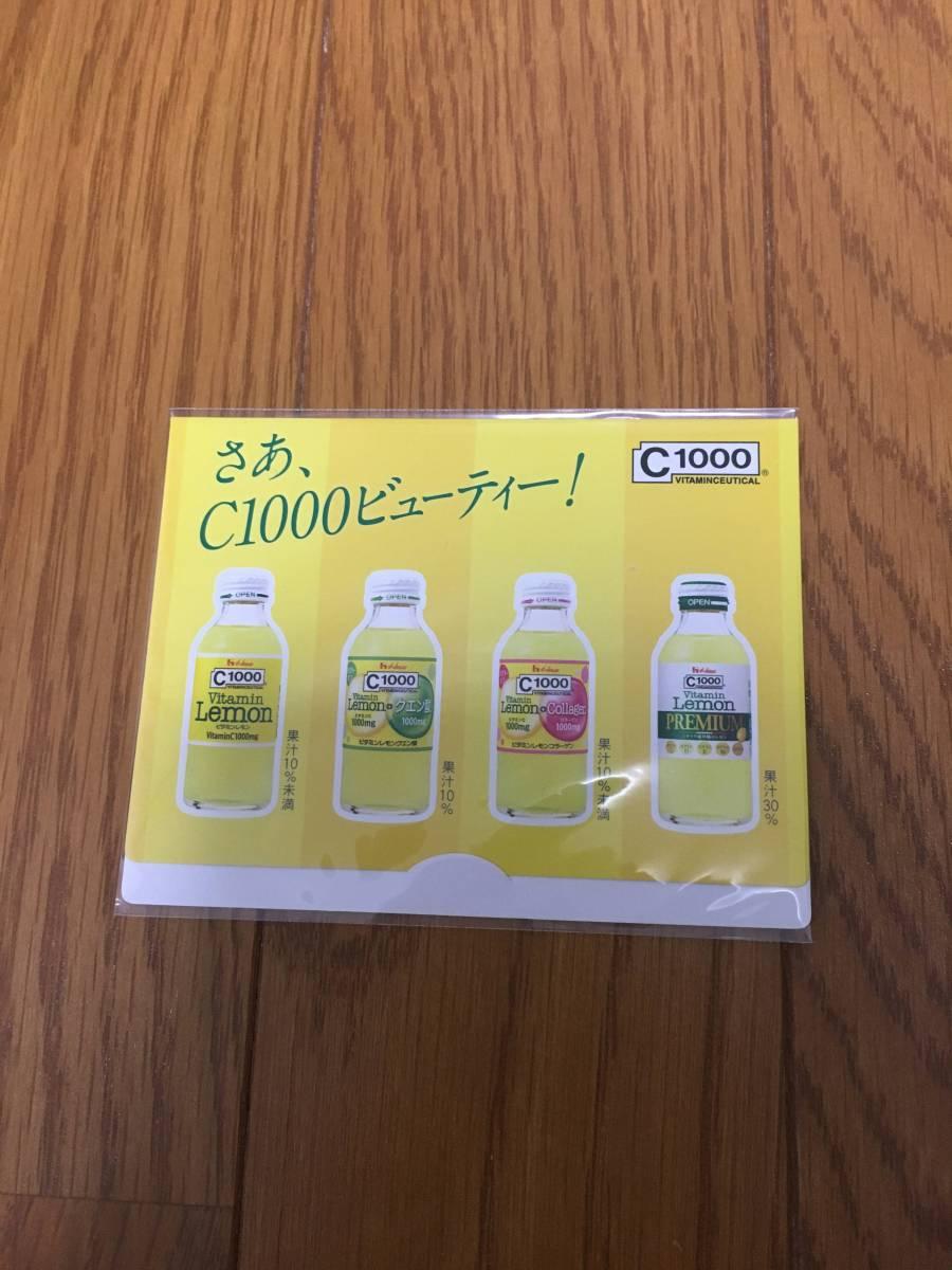 本田翼 QUOカード セブンイレブン限定 グッズの画像