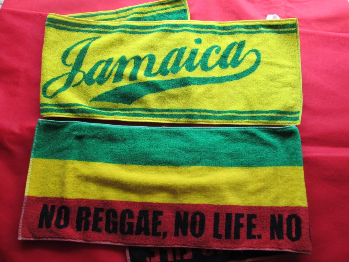 JAMAICA / ジャマイカ ONE LOVE柄タオル + ラスタカラー NO REGGAE, NO LIFE. レゲエ タオル 2枚セット 【中古品】 ジャガード織り