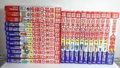 状態良好 集英社 学習漫画 日本の歴史+人物事典 18巻セッ