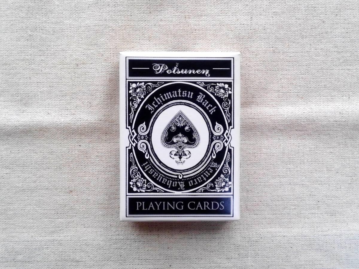 POTSUNEN PLAYING CARD ポツネン トランプ ラーメンズ小林賢太郎 01