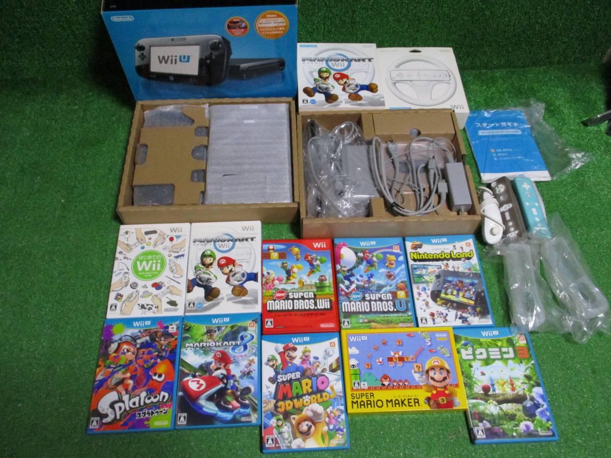 ニンテンドウ Wii U プレミアムセット 32G スプラトゥーン マリオカート含む 豪華セット