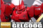 MG 1/100 シャア専用ゲルググ Ver.2.0 高機動仕様 改修 塗装済み完成品