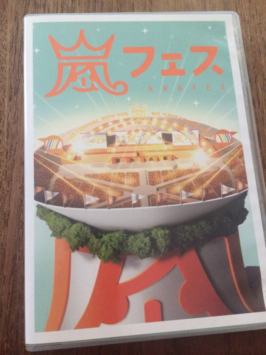 嵐ARASHI 嵐フェス'12 DVD