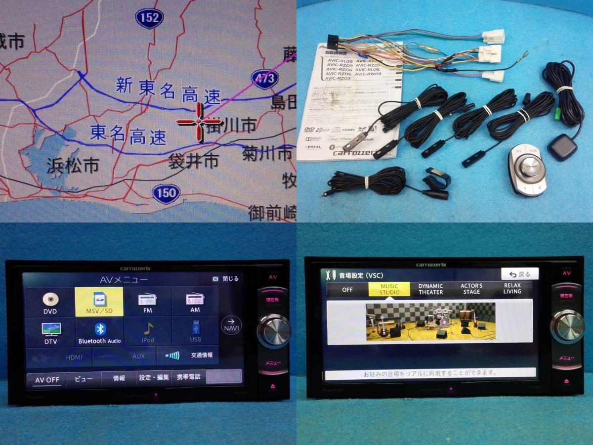 ☆2014MAP CD録音/4×4chフルセグ/Bluetooth内蔵 カロッツェリア 楽ナビ AVIC-RW09 DVD/CD/SD/MSV☆03364116_画像2