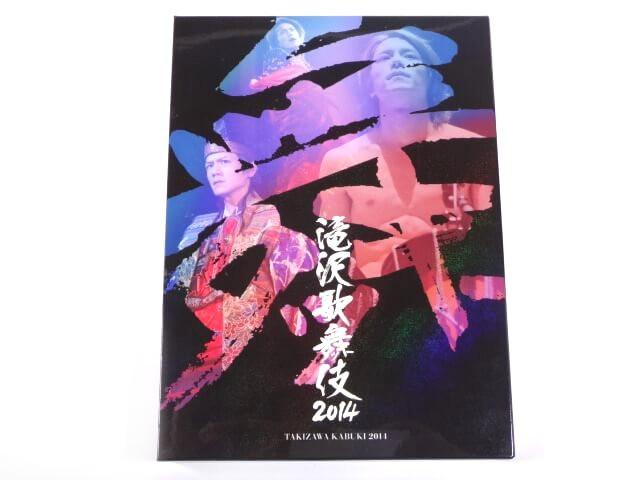 滝沢歌舞伎 2014 DVD 初回生産限定ドキュメント盤 3枚組 滝沢秀明/Snow Man/They武道/MAD他