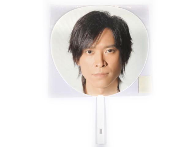 坂本昌行 うちわ 「V6 LIVE TOUR 2008 VIBES」