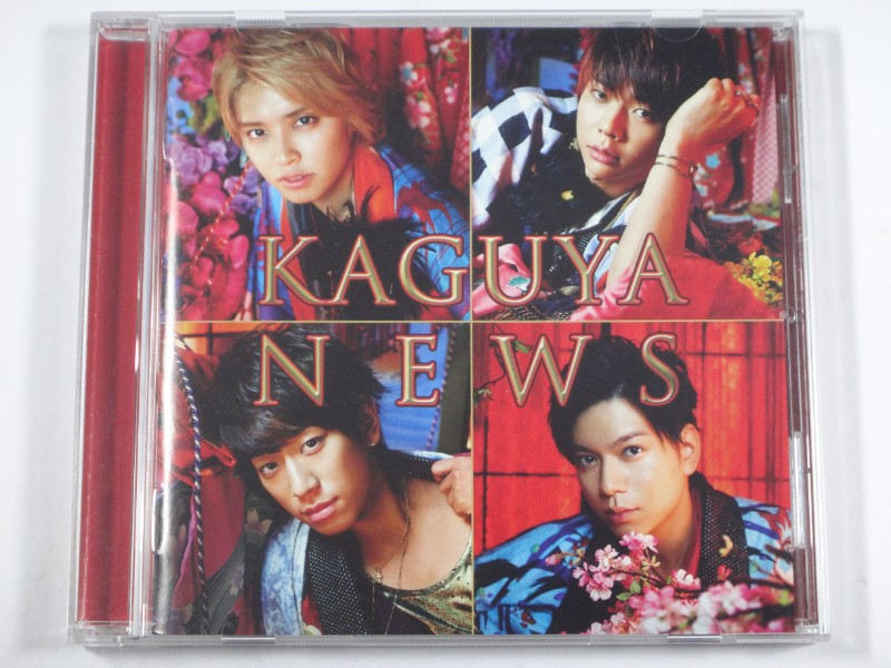 NEWS CD KAGUYA 初回盤B