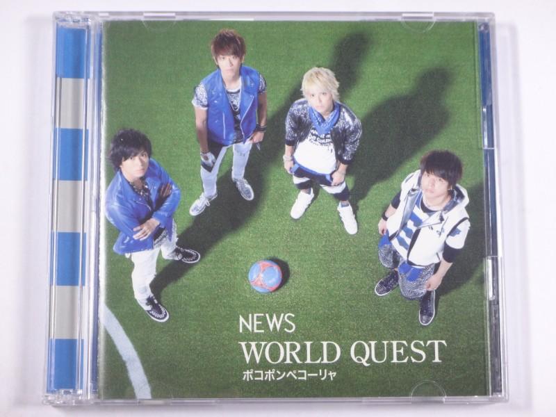 NEWS CD WORLD QUEST/ポコポンペコーリャ 初回盤A CD+DVD
