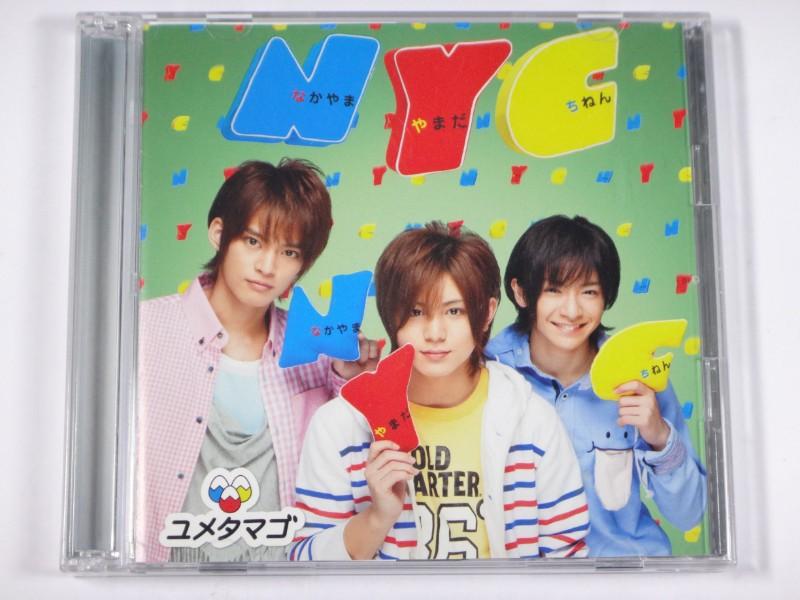 NYC CD ユメタマゴ 初回盤B(CD+DVD)