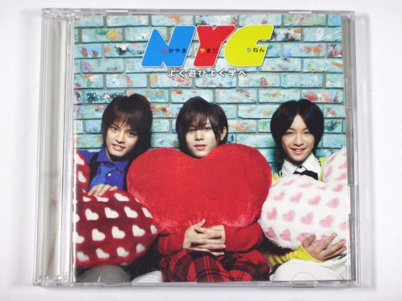 NYC CD よく遊びよく学べ 初回盤(CD+DVD)