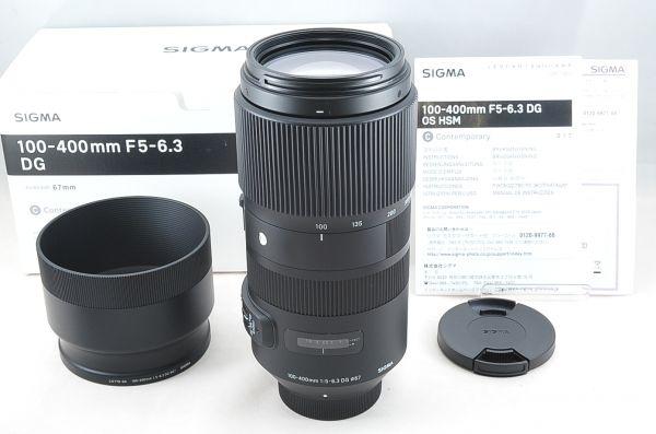 【MAX CAMERA】超美品 シグマ SIGMA 100-400mm F5-6.3 DG OS HSM Contemporary ニコンマウント