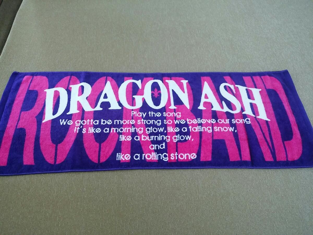 DragonAshタオルCrew限定ピンク降谷cootierottweiler ライブグッズの画像