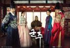 ★韓国ドラマ / 君主‐仮面の主人 / 全話