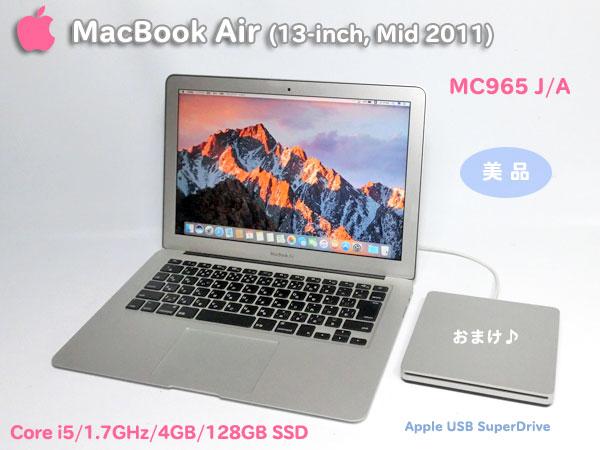 ◆美品◆MacBook Air(13-inch, Mid 2011) MC965J/A Core i5 1.7GHz/4GB/SSD 128GB◆Apple Super Drive MD564ZM/A おまけ!
