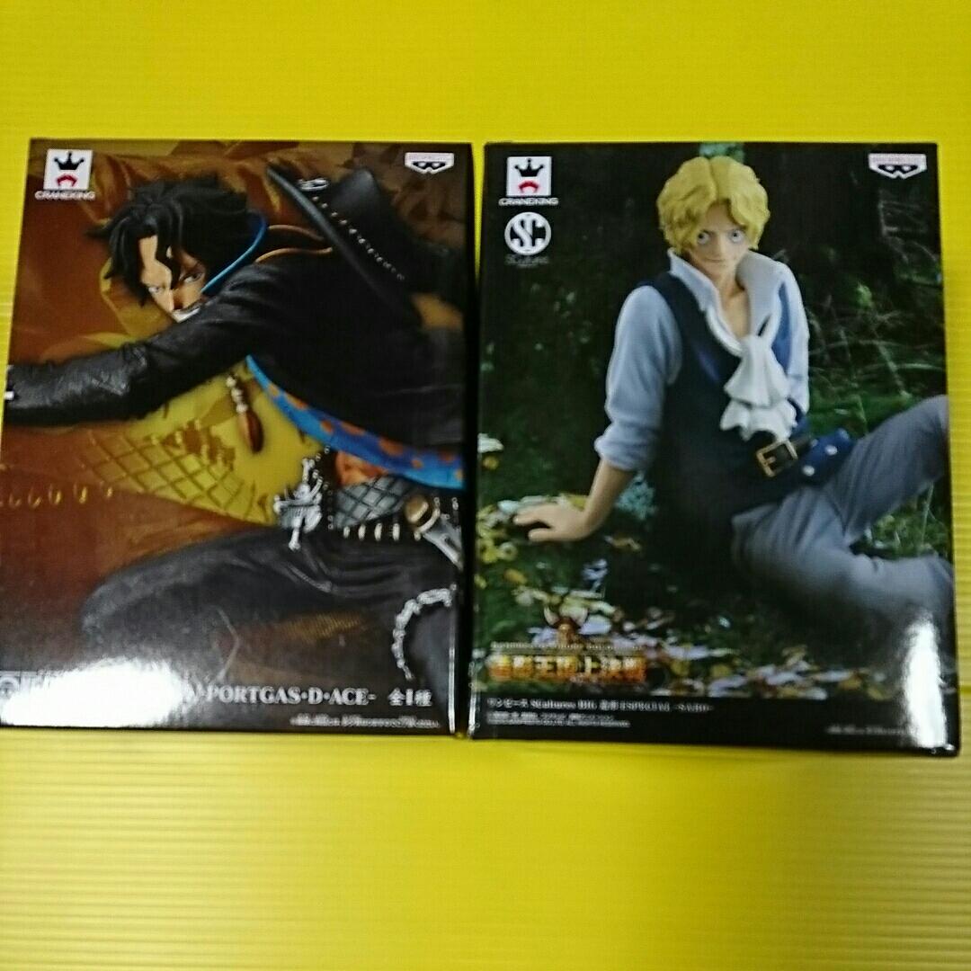 ワンピースフィギュア!(エース・サボ)2種セット!