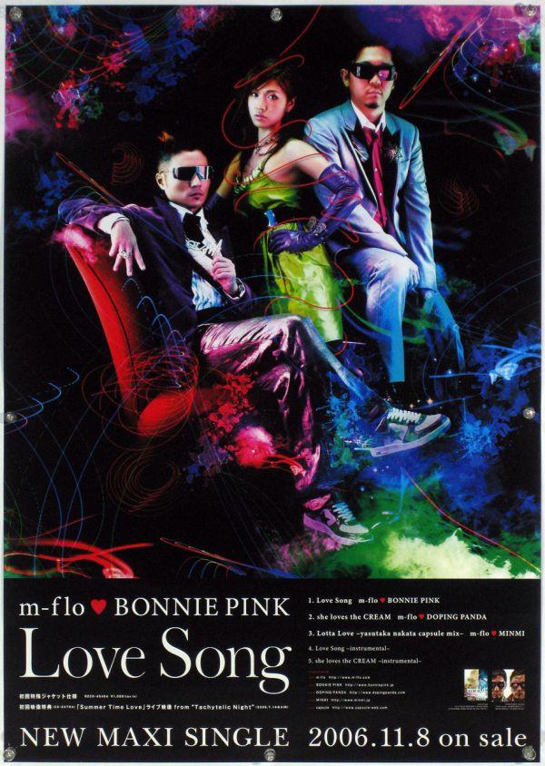 m-flo VERBAL ☆Taku BONNIE PINK B2ポスター (I14009)