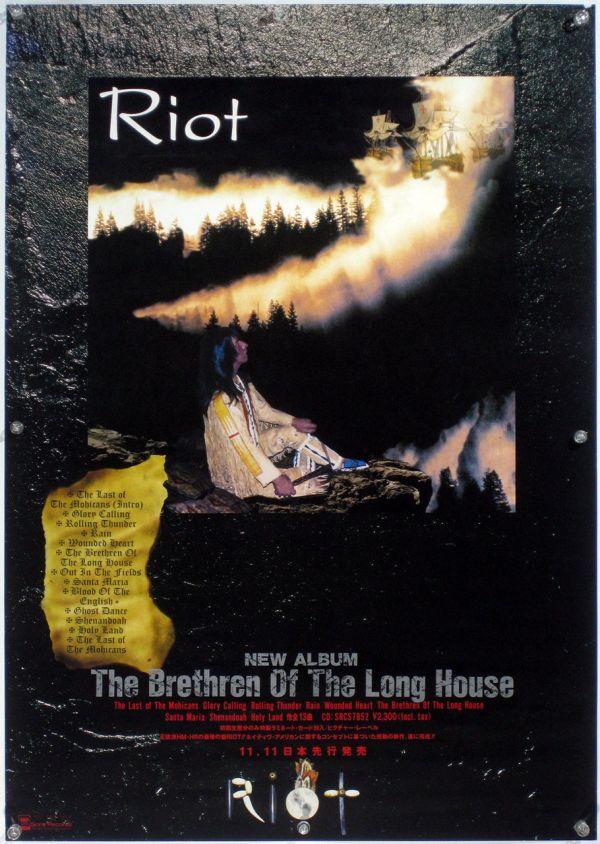 RIOT ライオット B2ポスター (L04015)