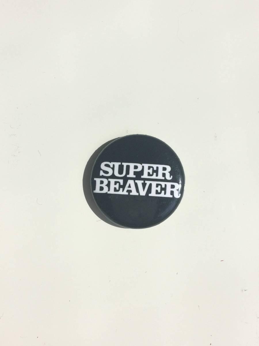 RSR2017 ライジングサン 缶バッジ SUPER BEAVER /夏フェスグッズ