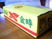 新芋☆上品2Lサイズ☆なると金時 さつまいも 鳴門金時 5kg_画像3