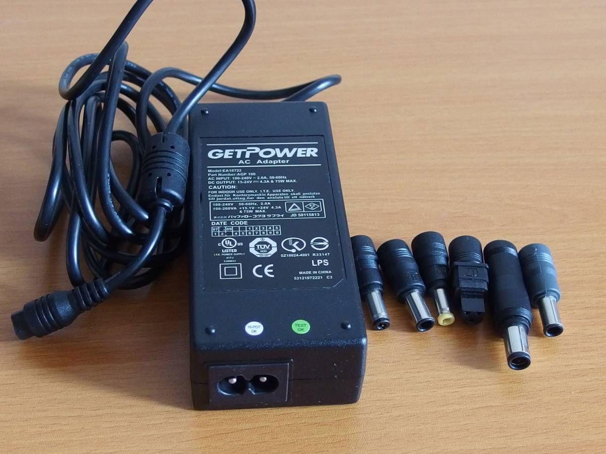 BUFFALO AGP75M ノートパソコン用ACアダプタ「GET POWER」汎用タイプ_画像1