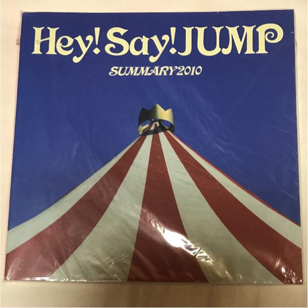 Hey!Say!JUMP SUMMARY2010 パンフレット コンサートグッズの画像