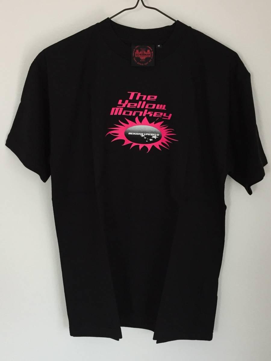 THE YELLOW MONKEY メカラウロコ8 Tシャツ イエローモンキー イエモン 吉井和哉 Mサイズ ライブグッズの画像
