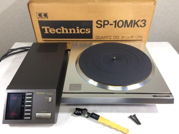 c3200-1 美品 Technics テクニクス SP-10 MK3 MKIII ターンテーブル 専用電源/元箱付