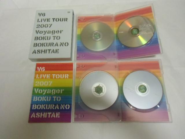 V6 LIVE TOUR 2007 VOYAGER BOKU TO BOKURA NO ASHITAE コンサートグッズの画像