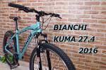 美品 ●中古自転車● BIANCHI KUMA 27.4 2016 ビアンキ クマ ハードテイル MTB マウンテンバイク 480 チェレステ 27.5インチ 650B