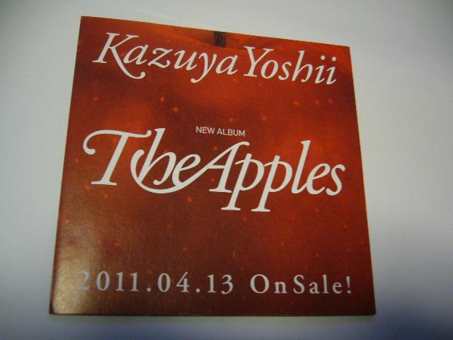 ロング チラシ The Apples 吉井和哉 イエモン