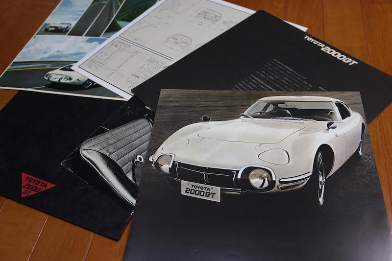 本物 トヨタ2000GT 前期型カタログ豪華版 旧車 トヨペット 高速有鉛