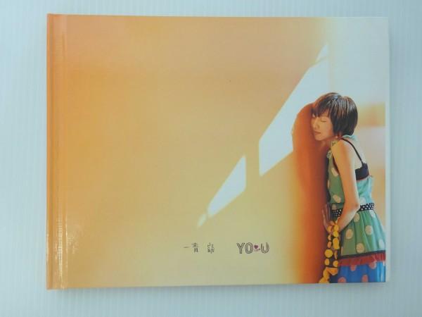 本 No4 00231 一青窈 yo & u