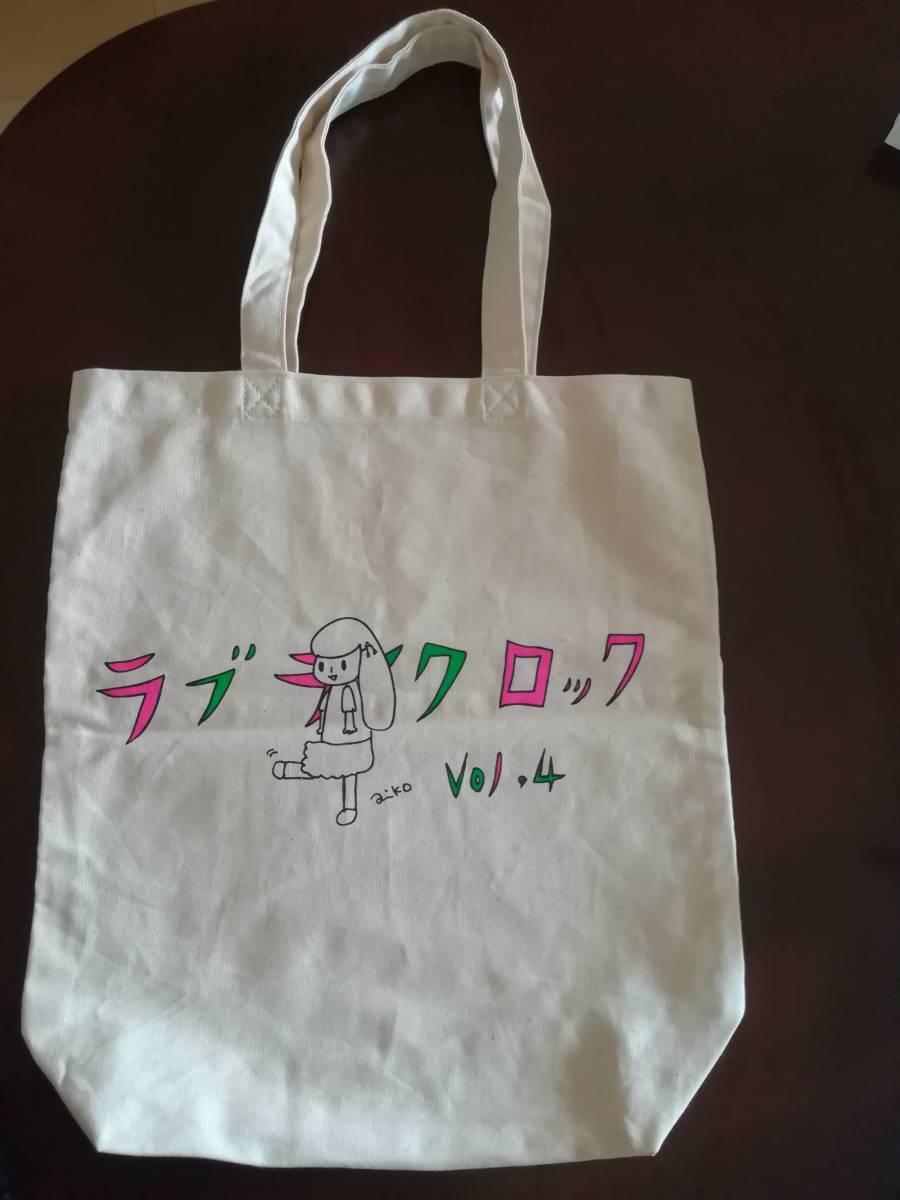 【aiko】LLR4★ツアーバック★新品★送料164円