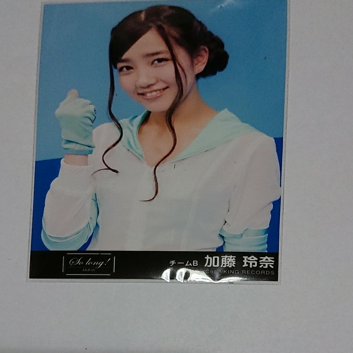 AKBグループ生写真●加藤玲奈コレクション 7/7 So long! チームB
