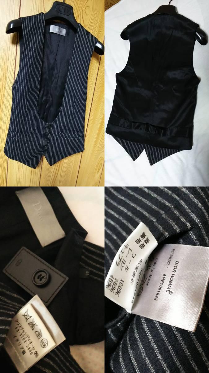 国内正規 美 Dior Hommeディオールオム Uカットドレスジレ黒 ブラック×ストライプベスト 最小38 XXS 6H エディ期 ジャケット以上の存在感!_1着でジャケット以上の存在感!各タグ