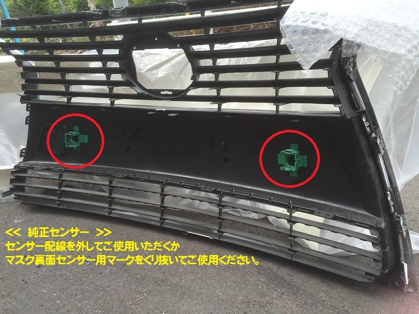 レクサス LS 460 600 後期専用 カーボン carbon  グリル ガーニッシュ カバー _画像2