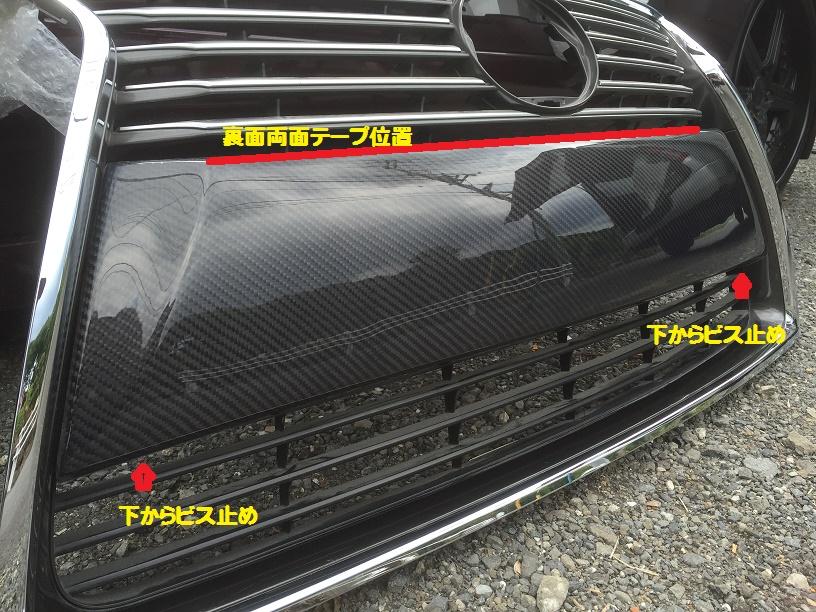 レクサス LS 460 600 後期専用 カーボン carbon  グリル ガーニッシュ カバー _画像1